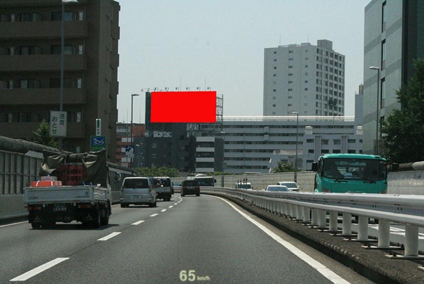 首都高速5号線 ロジェ関口