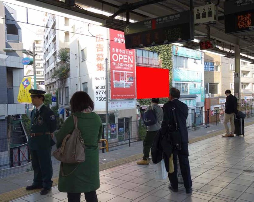 三鷹駅ホーム前 川本邸(壁面)